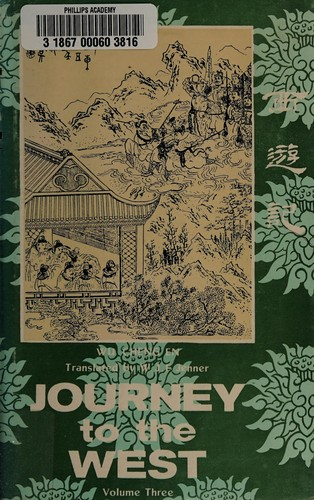 Journey to the west (1982, Foreign Languages Press, Distributed by China Publication Centre (Guoji Shudian))