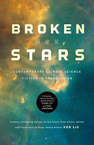 Broken Stars (hardcover, 2019, Tor Books)