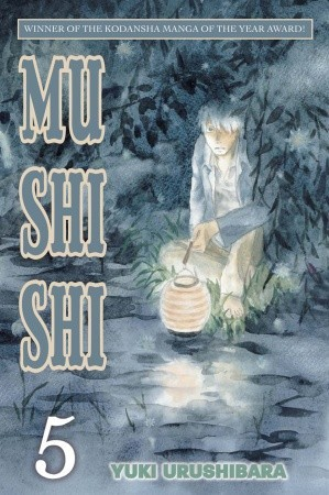 Mushishi, Volume 5 (2008)