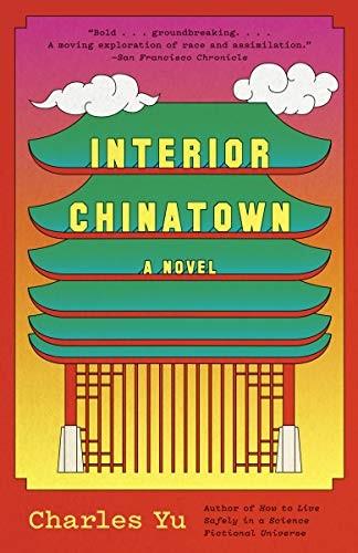 Interior Chinatown (2020, Vintage)
