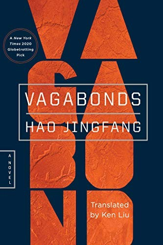 Vagabonds (paperback, 2020, Gallery / Saga Press)