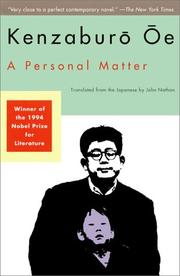 A Personal Matter (1994, Grove Press)