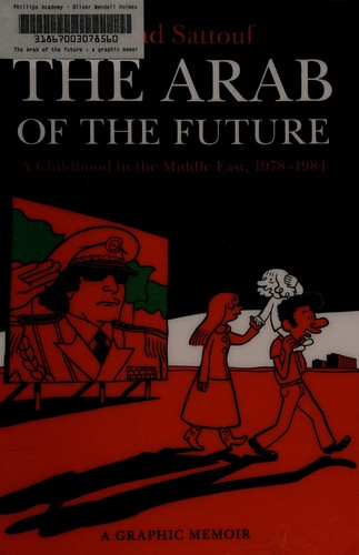 The Arab of the future (2015)