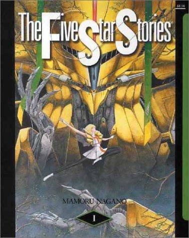 Five Star Stories #1 (Paperback, 2002, ToysPress)