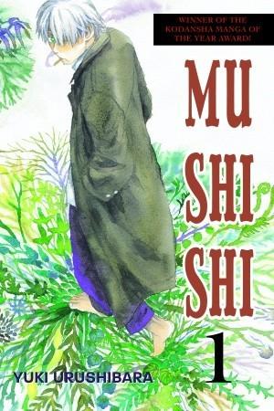 Mushishi, Volume 1 (Paperback, 2007, Del Rey)