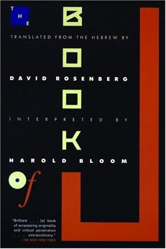 The Book of J (2004, Grove Press)