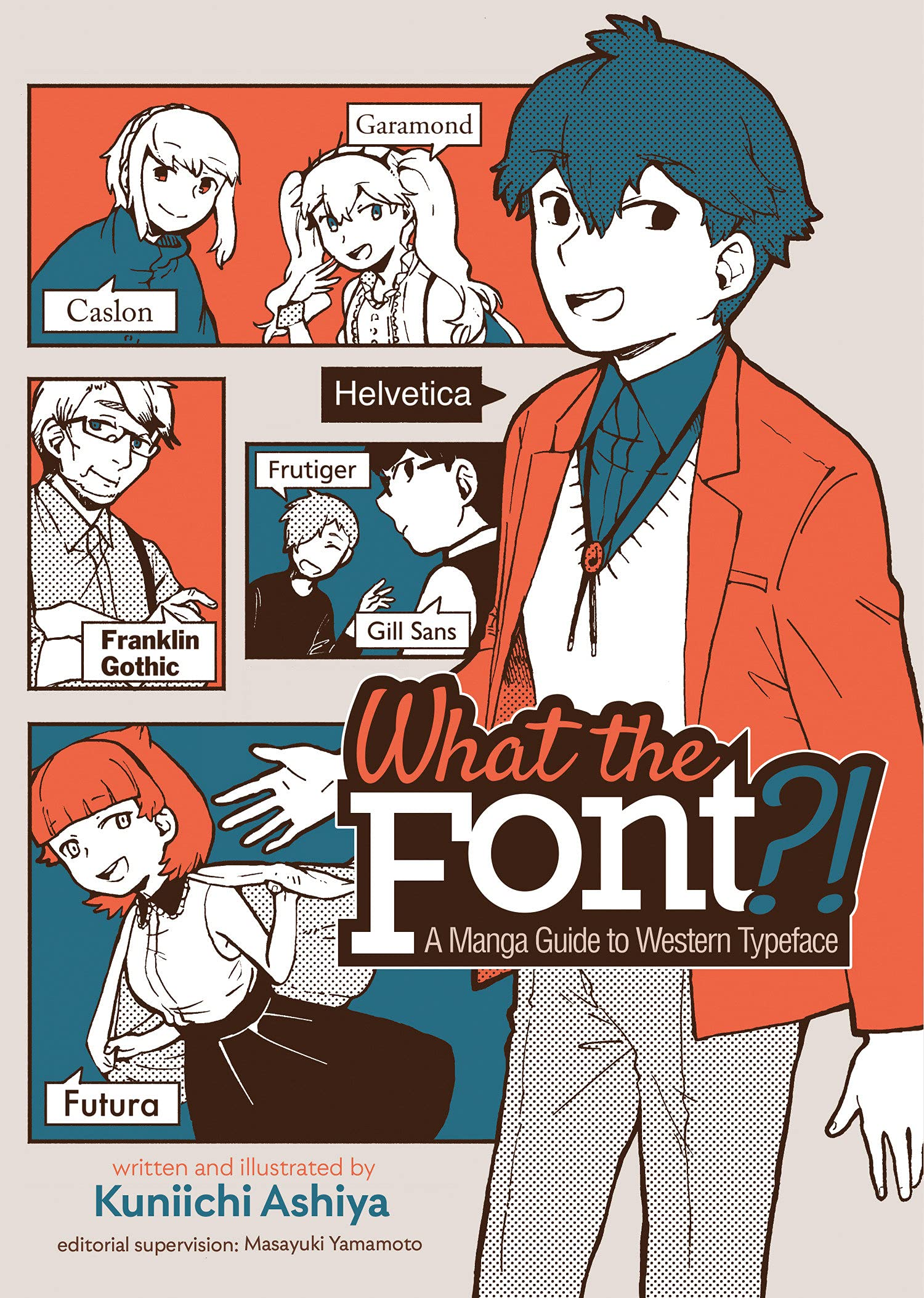 What the Font?! - a Manga Guide to Western Typeface (2020, Seven Seas Entertainment, LLC)