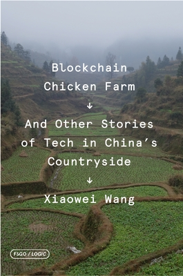 Blockchain Chicken Farm (2020, Farrar, Straus & Giroux)