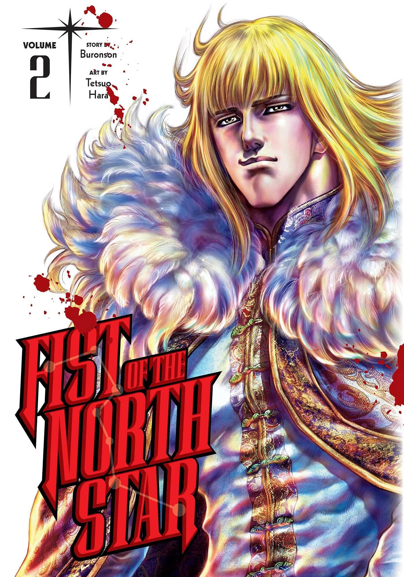 Fist of the North Star, Vol. 2 (2021)
